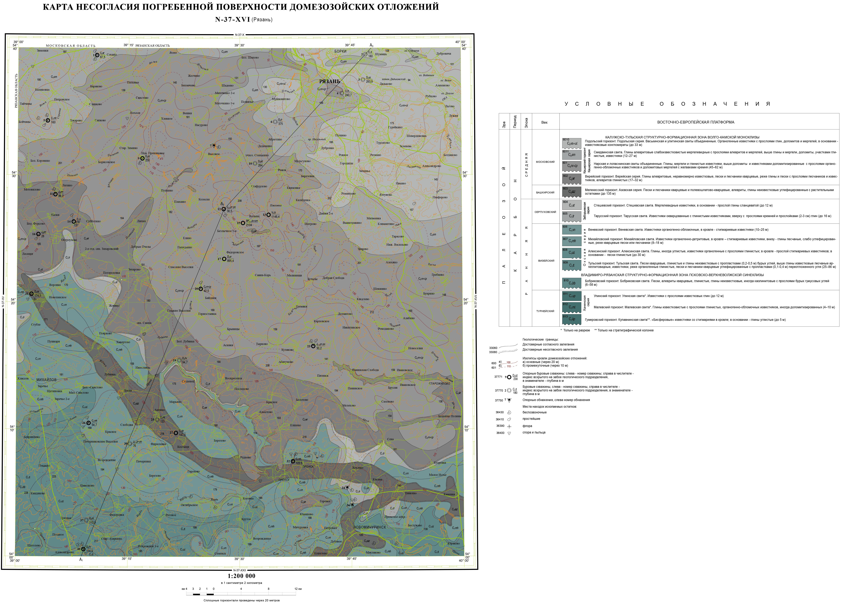 Рис.4 Карта несогласия погребенной поверхности N-37-16.